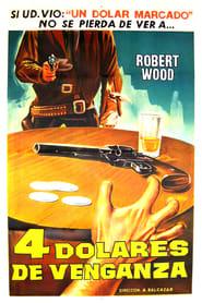 4 Dollars of Revenge