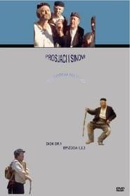 Prosjaci i sinovi 1972