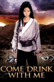 Come Drink with Me poster (1000x1500)