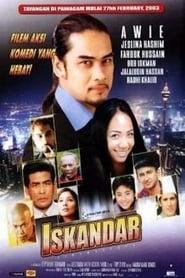Iskandar 2003