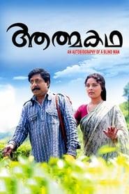 Aathmakatha (2010) CDA Online Cały Film