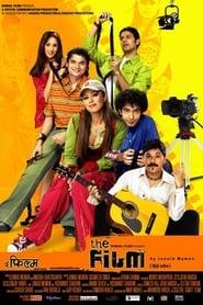 The Film (2005)