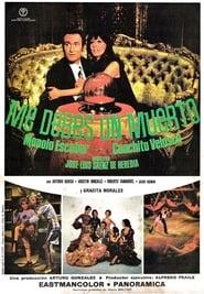 Me debes un muerto (1971)