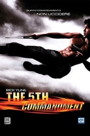The Fifth Commandment (2008)