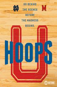Hoops U (2015)