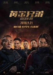 Operation Golden Job (2018)