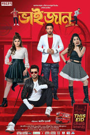 Bhaijaan Elo Re 2018 Movie Bengali AMZN WebRip 400mb 480p 1.4GB 720p 4GB 13GB 1080p