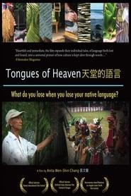 Tongues of Heaven