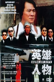 Hero of City (2001) Online Cały Film Zalukaj Cda
