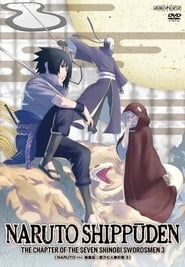 Naruto Shippūden - Season 1 Episode 16 : The Secret of Jinchuriki Season 14