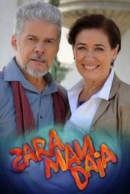 مشاهدة مسلسل Saramandaia مترجم أون لاين بجودة عالية