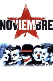 Das Novembermanifest (2003)