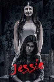 Sisters (Jessie) Tamil Dubbed