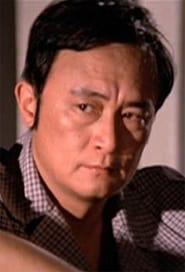 Kong Yeung
