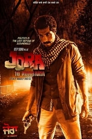 Jora 10 Numbaria (2017) Punjabi 720p HDRip x264 Download