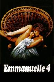Emmanuelle IV / Εμμανουέλλα 4 (1984) online ελληνικοί υπότιτλοι