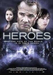 Helden - Wenn Dein Land Dich braucht