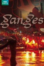 Ganges 2007
