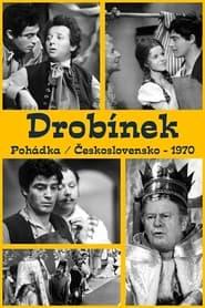 Drobínek 1971