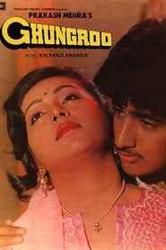 Ghungroo 1983