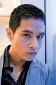 Steve Yoo