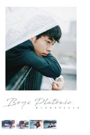 Boys Platonic (2020)