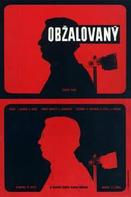 Defendant (1965)