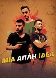 One Simple Idea (2016) CDA Online Cały Film