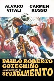 Paulo Roberto Cotechiño centravanti di sfondamento 1983