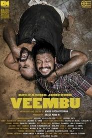 Veembu (Malayalam)