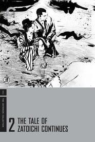 Poster The Tale of Zatoichi 1962
