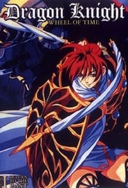 Dragon Knight 1991