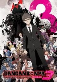 Danganronpa: The Animation: Season 2