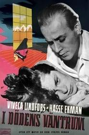 Interlude (1946)