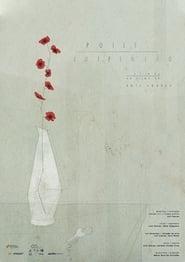 Poise (2020)