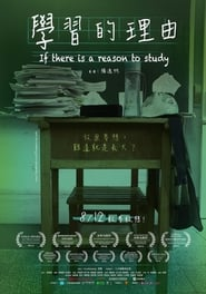 If There is a Reason to Study