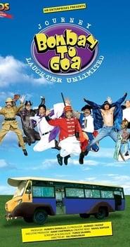 Journey Bombay to Goa (2007)