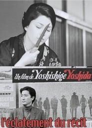 Yoshida ou l'éclatement du récit 2008