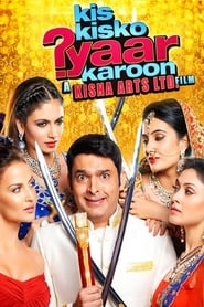 Kis Kisko Pyaar Karoon 2015 Hindi Movie NF WebRip 300mb 480p 1.2GB 720p 4GB 8GB 1080p
