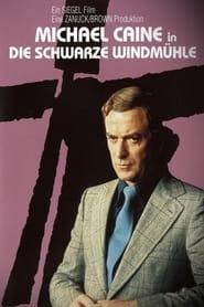 Die schwarze Windmühle 1974
