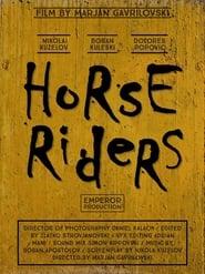 Јавачи на коњи