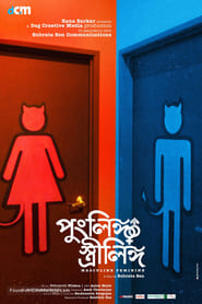 Regardez Punglingo Strilingo Online HD Française (2013)