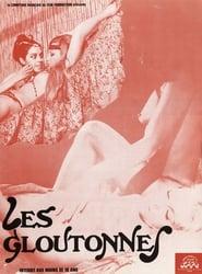 Les gloutonnes 1975