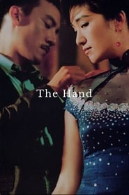 The Hand 2005