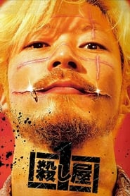 Ichi the Killer (2001)