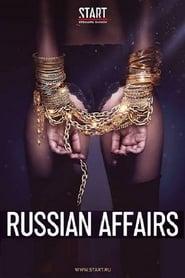 Russian Affairs 2019