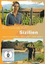 Лято в Сицилия / Ein Sommer auf Sizilien (2016)