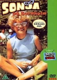 Sonja på Bornholm 1969