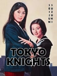 Tokyo Knights (1961)