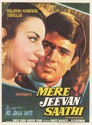 Mere Jeevan Saathi 1972 Hindi Movie Zee5 WebRip 400mb 480p 1.2GB 3GB 720p